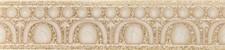 Бордюр напольный 10*45 Cen. Daino Royal Versalles