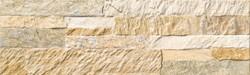 Настенная плитка 15*50 Numancia Beige (уп. 1,5 м2/ 20 шт)