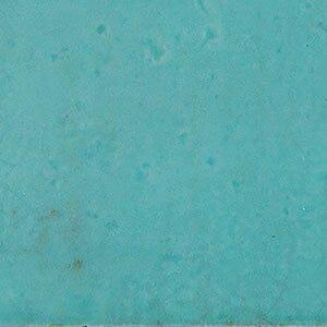 Настенная плитка 20*20 Maiolica Acquamarina (уп. 1,36 м2/ 34 шт)