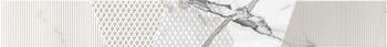 Бордюр 7.5*63  Arabescato Bianco