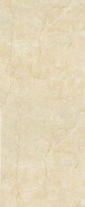 Настенная плитка 20*50 Crema Marfil (уп. 1,3 м2/ 13 шт)