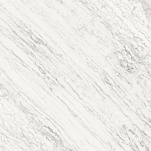Напольная плитка 75*75 Pav. Islandia Silver (уп. 1,69 м2/ 3 шт)