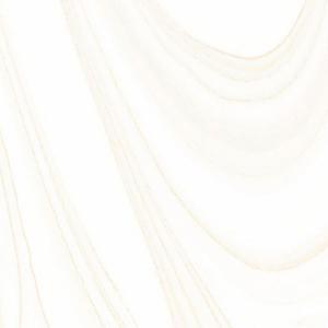 Напольная плитка 31,6*31,6 Magma Crema (уп. 1 м2/ 10 шт)