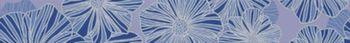Бордюр 50,5*6,2 Splendida Azul
