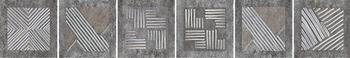 Настенная плитка 32*32 Rev. Nebrodi Rett. (уп. 1,0239 м2/ 10 шт)