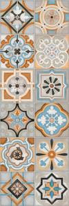 Настенная плитка 25*75 Urso Multicolor (уп. 1,31 м2/ 7 шт)