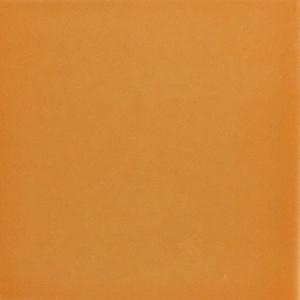 Настенная плитка 20*20 S/C Naranja (уп. 1 м2/ 25 шт)