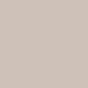 Настенная плитка 20*20 S/C Hueso (уп. 1 м2/ 25 шт)