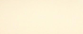 Настенная плитка 26*61 Rev. Vision Beige (уп. 0,95 м2/ 6 шт)