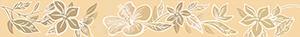 Бордюр 6,2*50,5 Elissa Fiore Sabbia